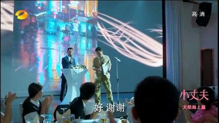 小丈夫 第39集 Xiao Zhang Fu Ep39
