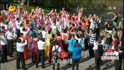 小丈夫 第40集 Xiao Zhang Fu Ep40