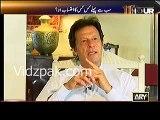 Was Osama Bin Laden a terrorist ?? :- Wasim Badaami — Imran Khan refuses to comment