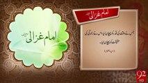 Hazrat Imam Gazali R.A -24-05-2016- 92NewsHD