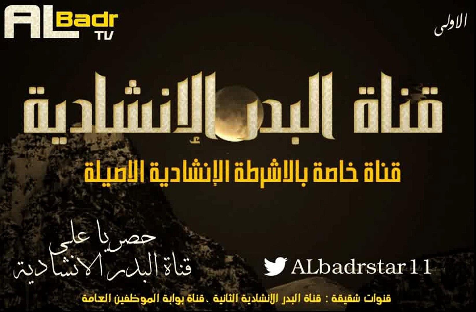 نشيد أحب الله والإسلام والقرآن والجنة ... اناشيد البحرين الاول