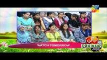 Jago Pakistan Jago HUM TV Morning Show 24 May 2016 part 1/2