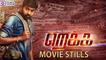 "Vijay Sethupathi ""Rekka"" Movie Stills - Lakshmi Menon    Filmyfocus.com"