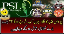 Video Revealed When PSL Next Season Will Start And Which Players Are Participating