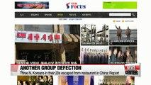 S. Korea confirms N. Korean defection from overseas N. Korean restaurant: Seoul
