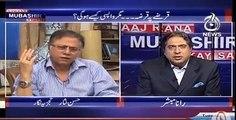 White collar crime investigate krna koi mushkil nahi wo Raisani aur Uzair Baloch bhi totay ki trah bol rhay hain- Hassan