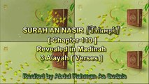 SURAH AL NASIR [Chapter 110] Recited by AbdulRahman As Sudais