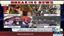 Muhammad bin farooq, Siraj Ul Haq Speech in Lahore Jamat E Islami