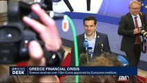 Greece financial crisis: Greece receives over 10bn Euros