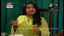 Bulbulay Drama New Episode Khusra Night Stay at Bulbulay Home Funny Clip Bulbulay Drama