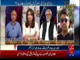 Asif Zardari aur Bilawal Lain Dain Karke Nawaz Sharif se Mulakat Par Razi ho Gaye , Nawaz Sharif Bhi Mulakat Karna Chahte Hain - 92 News Beuro Chief Ghulam Hussain