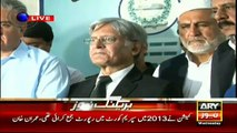 Aitzaz Ahsan Press Conference outside Parliament House- 24th May 2016