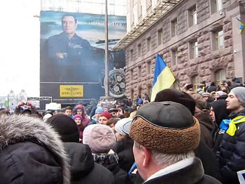 Евромайдан, 15 декабря 2013 года