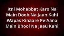 Bol Do Na Zara (Azhar) - Full Song Lyrical video - Armaan Malik