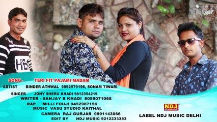 Teri Fit Pajami ! तेरी फिट पजामी ! Superhit Haryanvi Song ! Dance Song ! Jony Sheru Khadi ! Regional Hits