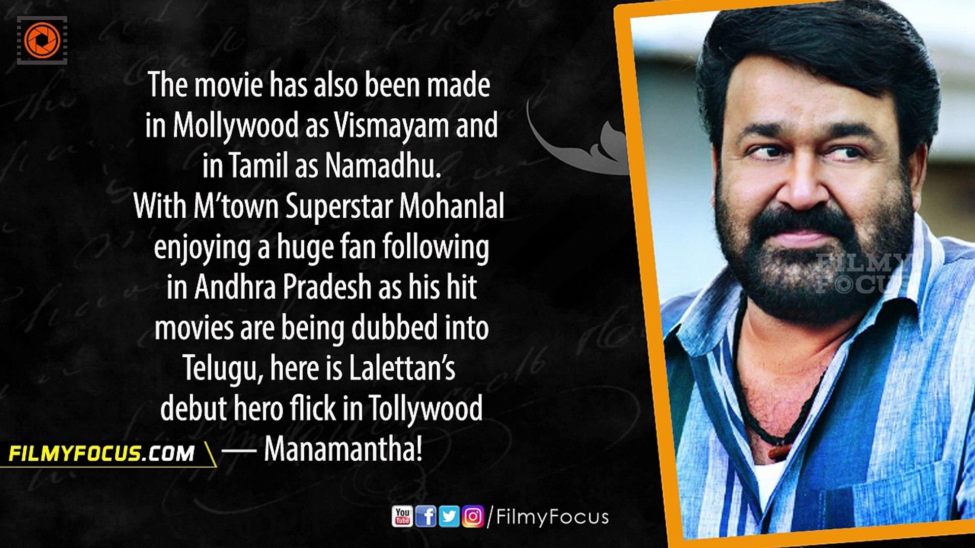 Mohanlals Trilingual Vismayam Malayalam Movie High Expectations Filmyfocuscom