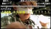 【ノエル】ニコニコ本社出禁になる(ニコ生)