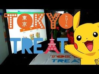 Tokyo Treat Unboxing (November 2015)