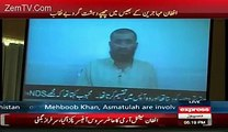 How These Afghani Agents Playing With Pakis- Sarfraz Bhugti Playing Confessional Statement Of 6 Afghan Agents Caught (1)