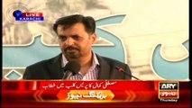 Kamal advises govt not to think of Karachi as forsaken