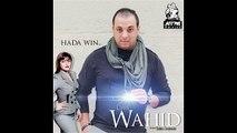Cheb Wahid Hada Win (AVM EDTION) 2016