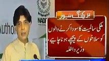 ملا اختر منصور کے پاس پاکستانی شناختی کارڈ کوئی بڑی بات نہیں ان سے بڑے کسیز ہیں جس کو سن آپ خیراں رہ جائیں گے