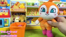 アンパンマン おもちゃ アニメ おかしは大人気❤アンパン�