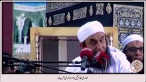 Maulana Tariq Jameel's comments about fast food and spicy dishes and carelessness of parents
