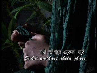 Romantic Tagore Song | Sokhi Andhare Ekela | Rajeswari Dutta
