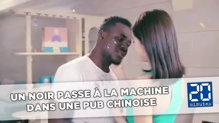 Le choix de la Chine Dating Show