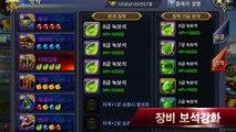 천명 500대500 MMORPG-Game Preview