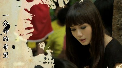 Alena Wu - A Minute Of Hope [一分鐘的希望] Solo Version