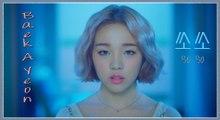 Baek A Yeon – So So MV HD k-pop [german Sub]
