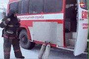 Пожар на складе в Петропавловске-Камчатском нанес ущерб на 25 млн рублей