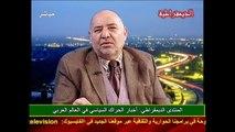Almustakillah Tv Syria News 27 12 2011 تطورات الحراك السياسي في سورية مع الاستاذ زهير سالم المنتدى الديمقراطي قناة المستقلة 2
