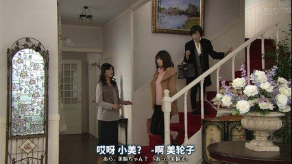 新牡丹與薔薇 第35集 Shin Botan to Bara Ep35