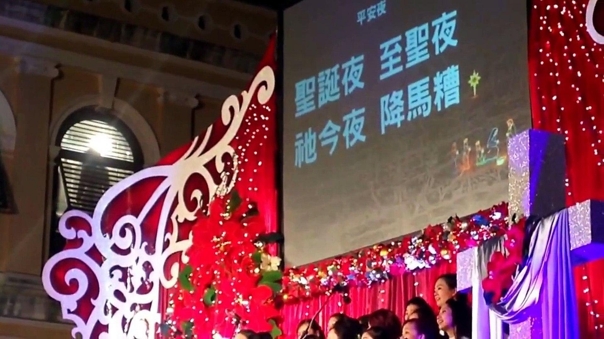 聖誕夜 23 Dec 2014 澳門大三巴排坊  6  平安夜
