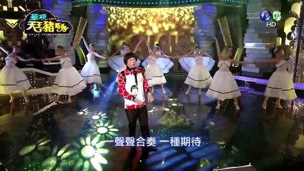 天王豬哥秀 20160529 Part 1
