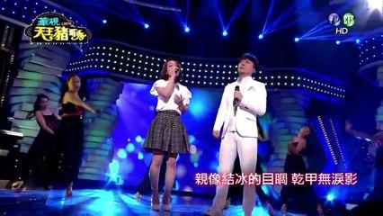 天王豬哥秀 20160529 Part 2
