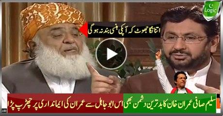Saleem Safi Worst Enemy Of Imran Khan Fighting Ignorant Diesel On IK's Unprecedented Honesty