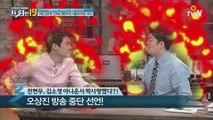 [4회선공개] 전현무, 오상진! 녹화 도중 치정싸움?