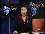 2008-12-22 美国之音新闻 Voice of America VOA Chinese News