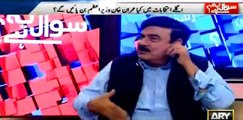 Can Imran Khan Be The Next Prime Minister of Pakistan - Watch Sheikh Rasheed's Reply