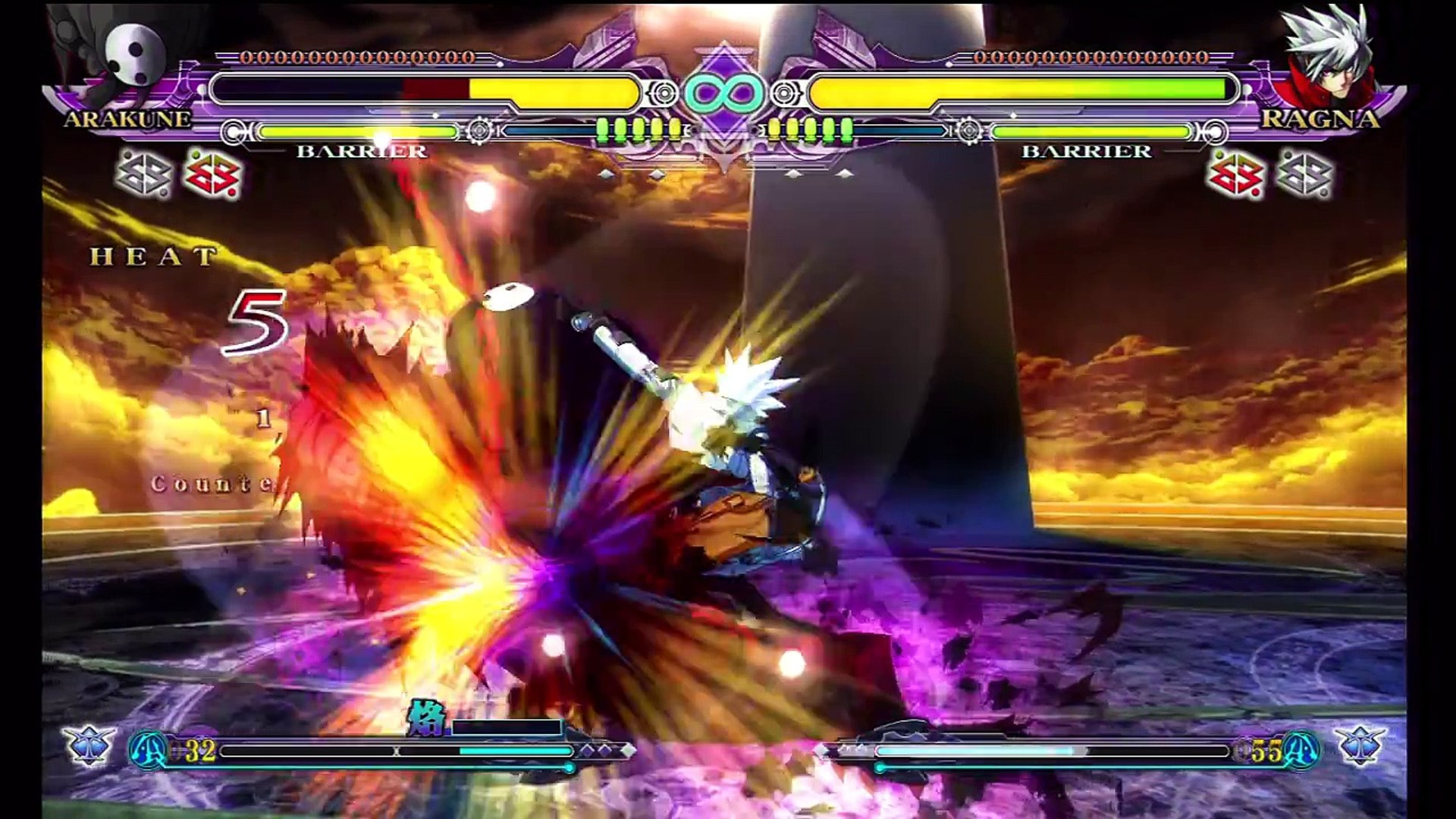 Blazblue Continuum Shift Extend - Arakune vs Gintoki (Ragna) (02 Dec 2012)