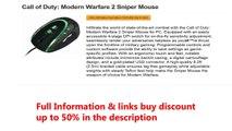 Call of Duty: Modern Warfare 2 Sniper Mouse