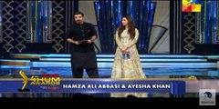 Check out the Ovation Hamza Ali Abbasi and Ayesha Khan at HUM TV AWARDS