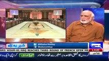 Haroon Rasheed Reveals That Nawaz Shareef Wanted To Kick Pervaz Rasheed Few Days Before