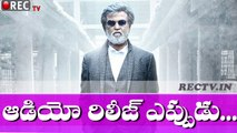 Confusion ln Kabali Audio Release Date  ll latest film news updates gossips