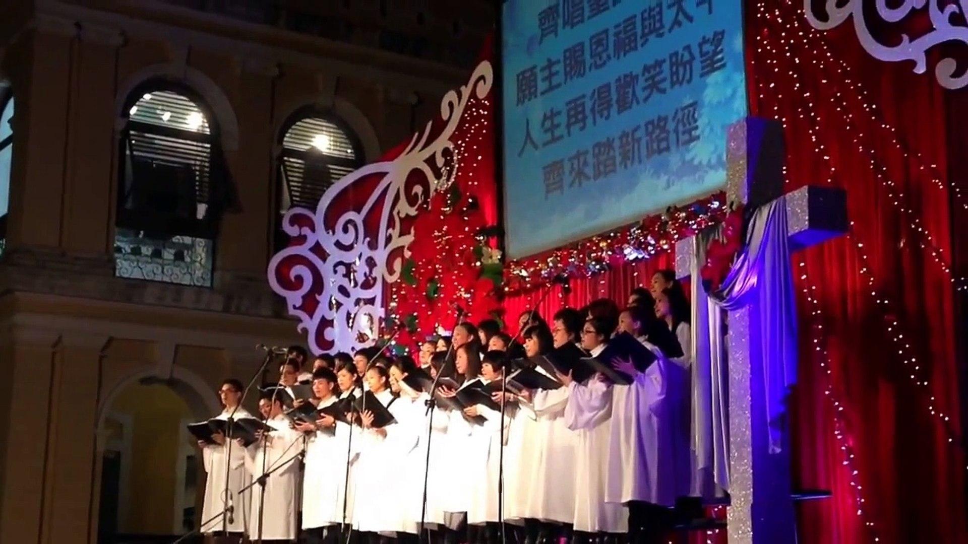 聖誕夜 23 Dec 2014 澳門大三巴排坊  12
