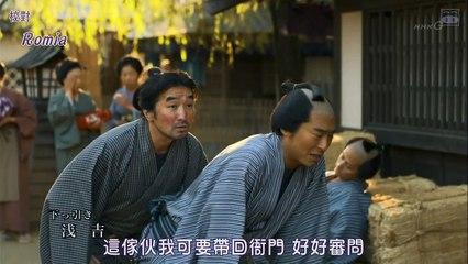 鼠小僧2 第5集 Nezumi Edo wo Hashiru 2 Ep5